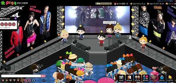 "20100625_AAA Pigg LIVE ""AAA Heart to ♥ TOUR 2010""_1"
