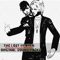front cover OST