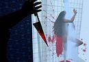 Psycho / Knife