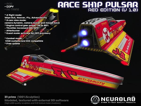[Neurolab Inc] Race Ship Pulsar (red) v1.0.95 vendor