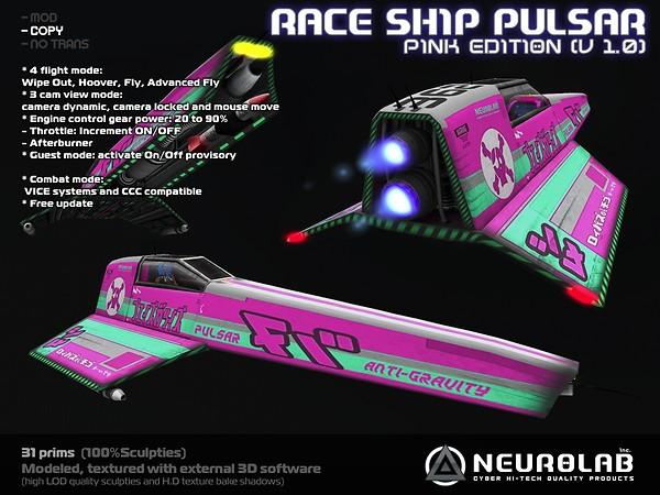 [Neurolab Inc] Race Ship Pulsar (Pink) v1.0.95 vendor