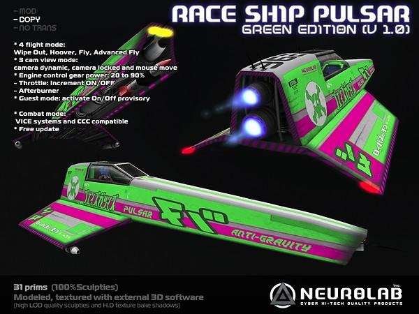 [Neurolab Inc] Race Ship Pulsar (green) v1.0.95 vendor
