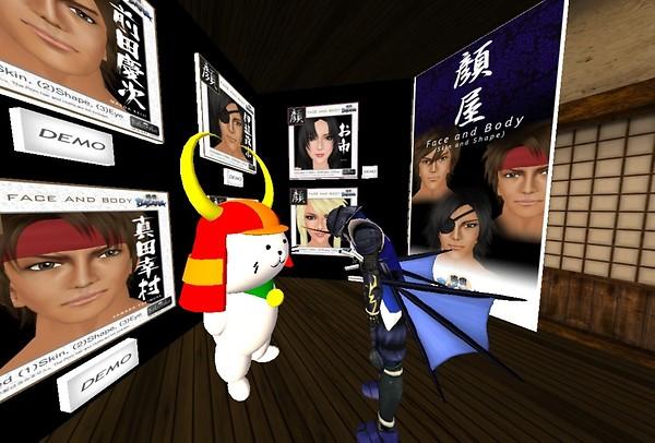 Sengoku Basara in Second Life_2