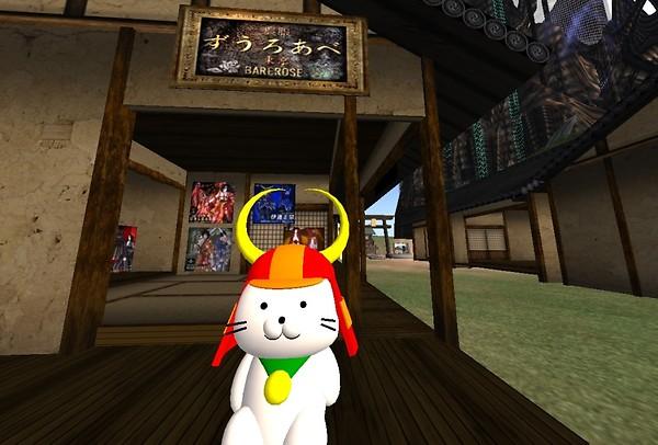 Sengoku Basara in Second Life_3