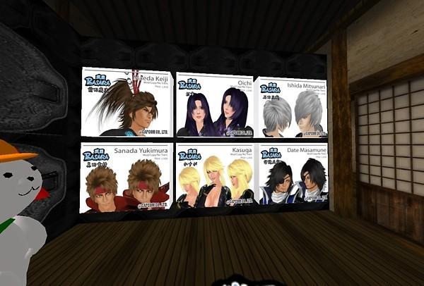Sengoku Basara in Second Life_4