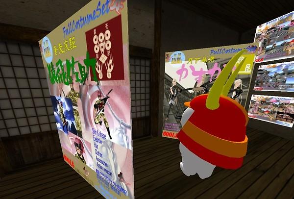 Sengoku Basara in Second Life_7