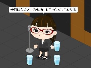 20101028_neyo7