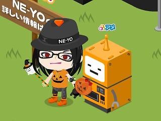 20101028_neyo3