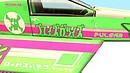 Race Ship Pulsar (Green) noscript - Torley Linden
