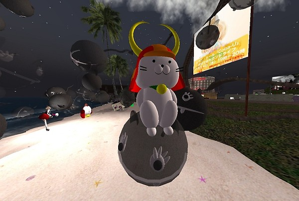 Coba-U_in_SecondLife_7