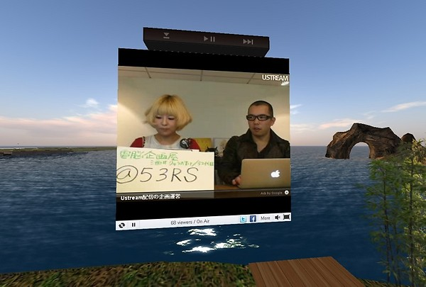 Coba-U_in_SecondLife_4
