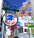 New Mykonos area 0001