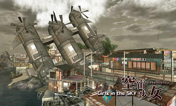 Girls in the SKY02