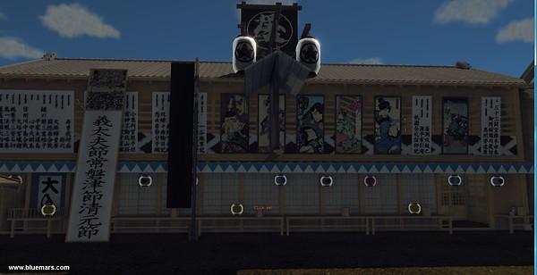 New Blue Mars City Edo!