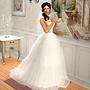 Donika in wedding dress