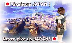 GAMBARE JAPAN