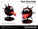 [Neurolab Inc.].Eggy Chair goth black_edition_1