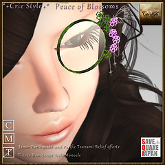*+Crie Style+* Peace of Blossoms