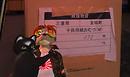japan-take-care_003