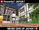 powerful-JAPAN2