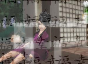 japanese tea edits1