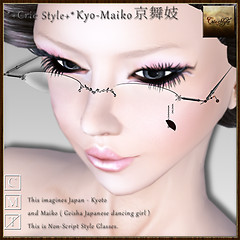 *+Crie Style+* Kyo-Maiko (京−舞妓)