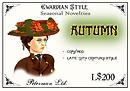 autumn wheel hat