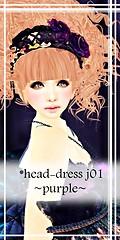 [ ridi-ludi-fool ] head-dress modelPOPpurple