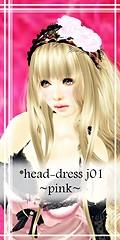 [ ridi-ludi-fool ] head-dress modelPOPpink