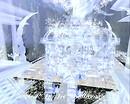 APS_Ice Ballroom