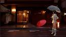 Aya in Kyoto Kyoto JP
