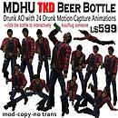 MDHU-DrunkMocapao