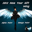 New Year Gift Wing from Alpha Point & Omega Point
