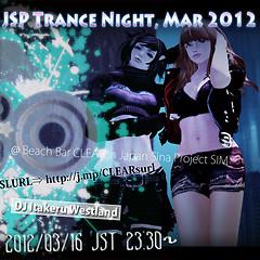 JSP Trance Night ,Mar 2012