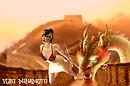 Yuni - le culte du dragon