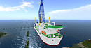 "Science drill ship ""Chikyu"" - flont view"