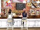 Poche's doughnut Shop