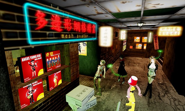 """just like """"real life"""" consider finding back alley bargains in sl - torley.olmstead"""