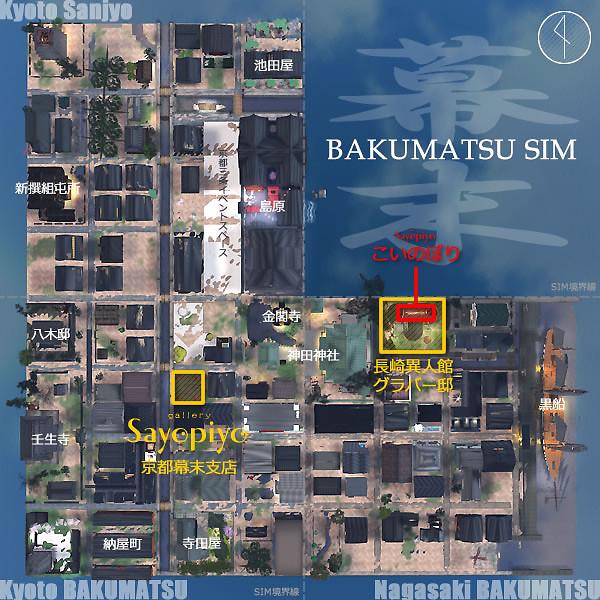 BAKUMATSU-MAP