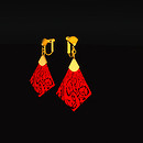 QT Carved Deco Earring Gold - Red