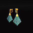 QT Carved Deco Earring Gold - Blue