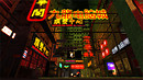 KOWLOON 01