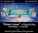 2Lei Gallery@ Colore Art Gallery