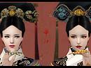 Empress & Concubine