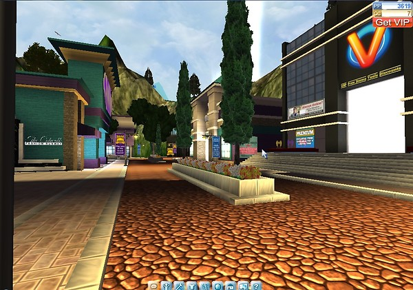 this is onverse city.main building is for freebies and other items