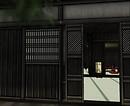 Teahouse visit_003
