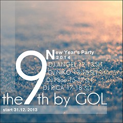 GOL 9th NewYear'sParty ADS