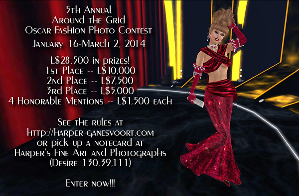 2014 Oscar Fashion Photo Contest announced!