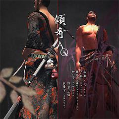 shishi kabukiA M
