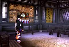 Village Soyokaze 1